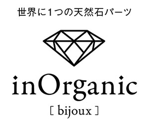 inOrganic bijoux ロゴ